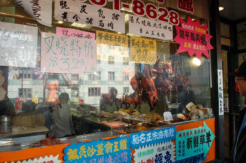 canard-laque-chinatown