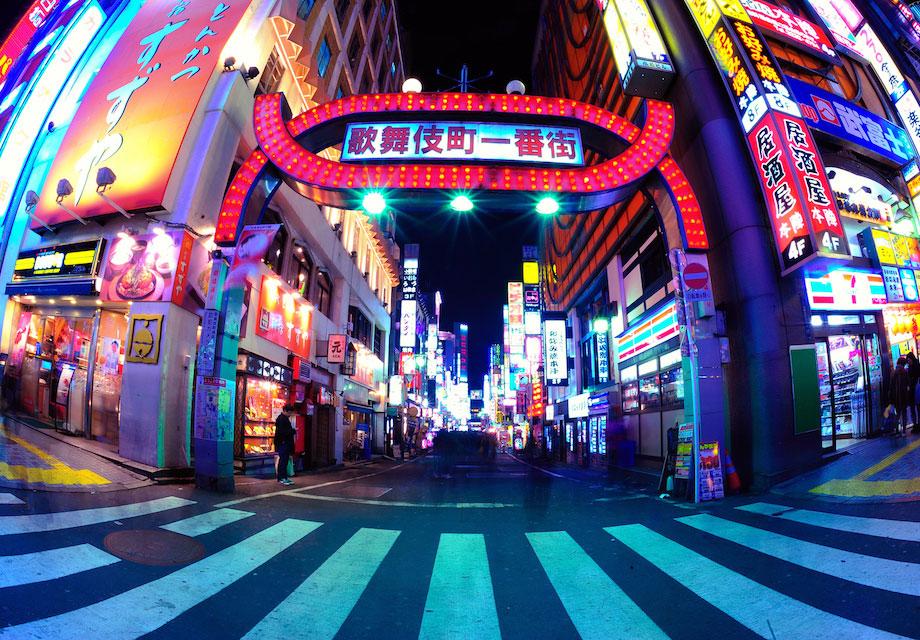 Kabukicho-Tokyo