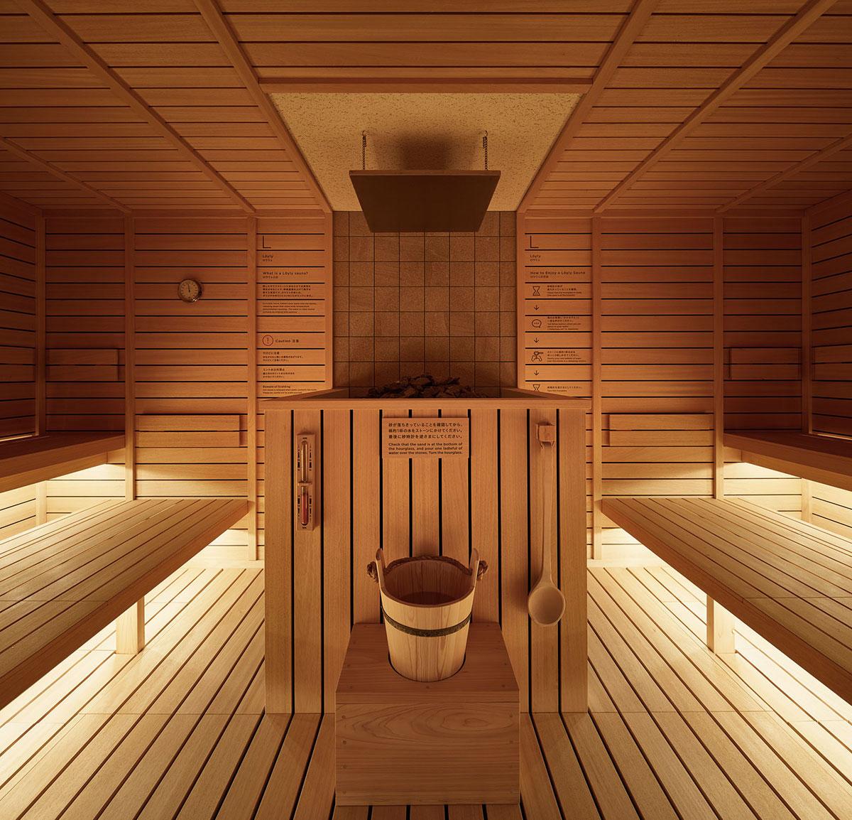 sauna-japonais